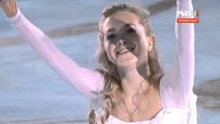Елена РАДИОНОВА - Фигурное катание-Гран-при России (показательное выступление) 22-11-2015
