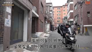 [데일리팝TV-리얼탐방] 도시재생으로 재탄생한 '…