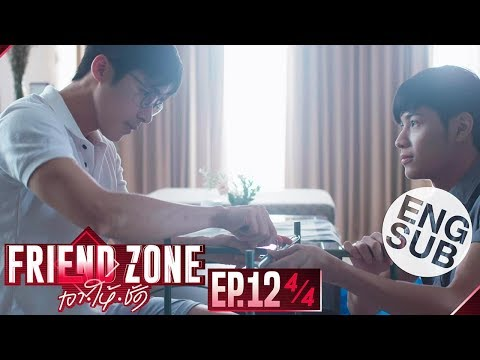 [Eng Sub] Friend Zone เอา•ให้•ชัด | EP.12 [4/4] | ตอนจบ