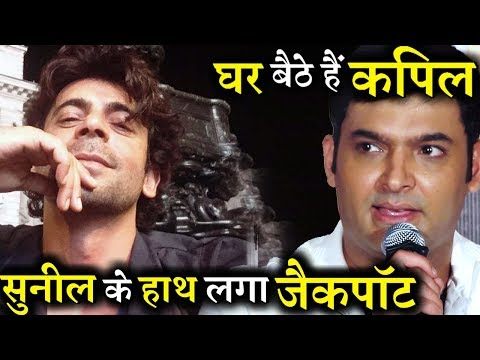 Where Kapil Sharma Is Jobless, Sunil Grover Bags A Film