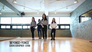 Скачать Girin Jang Choreography Beyonce Yonce