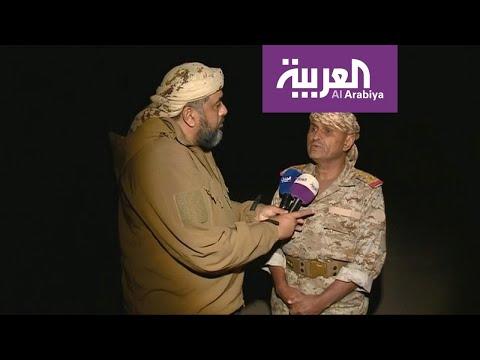 العربية في جولة ليلية مع اللواء 125 في نهم بصنعاء  - نشر قبل 6 ساعة