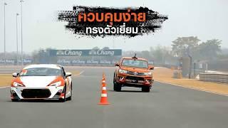 2018 Ford Ranger VS 2018 Toyota Hilux   Auto Pickup Comparison