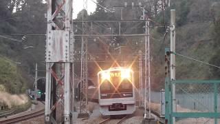 境塚トンネルを抜ける小田急線 (鶴川~玉川学園前) 2020.02.17