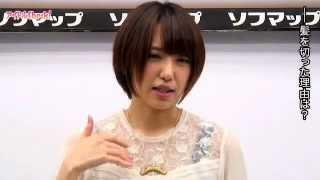 DVD『浅倉結希 September』発売記念イベント (アイドルCheck!トップは...