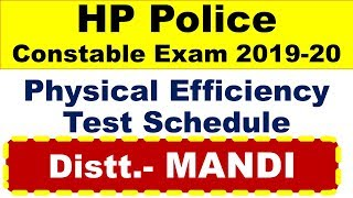 HP Police Constable Physical(PET) Test Date 2019 | Distt- Mandi |