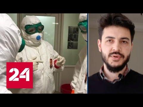 В Дагестане к врачам ежедневно обращаются сотни людей с пневмонией - Россия 24