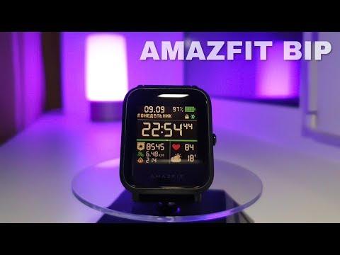 Xiaomi Amazfit Bip – подробный обзор. Как расширить базовые возможности?