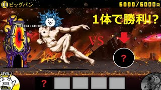 にゃんこ大戦争レアキャラ最強 レアキャラ人気ランキング23選