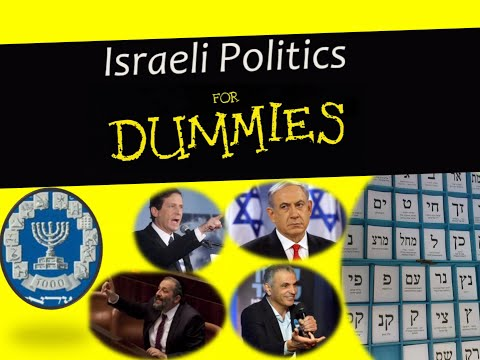 Israeli Politics For Dummies