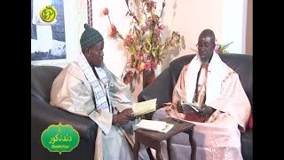"Emission Dundal Koor sur Al Mouridiyyah Tv: ce 19 Mai 2020: ""Qacida Ya zal boucharati"""