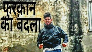 furkhan ka badla   gangs of wasseypur 3   2016