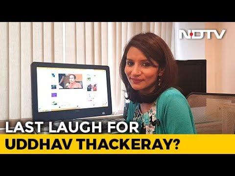 First Thackeray To Take Chief Minister's Oath In Maharashtra Tomorrow   NDTV Newsroom Live - YouTube