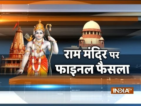 Ayodhya Dispute: Supreme Court fixes 14 March as the next date of hearing