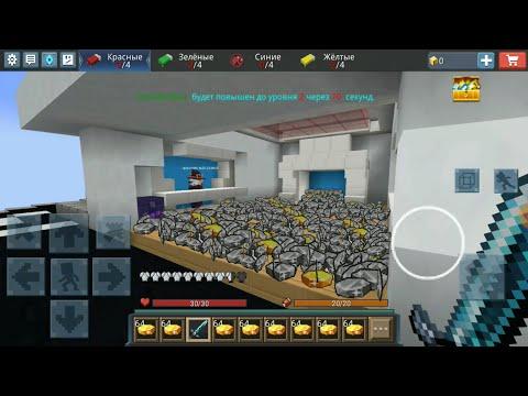 Blockman Go: I BROKE A RESOURCE GENERATOR In Bed Wars 😱 💰💰💰💰💰💰💰