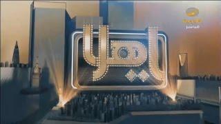 ياهلا حلقة 24 يناير 2017