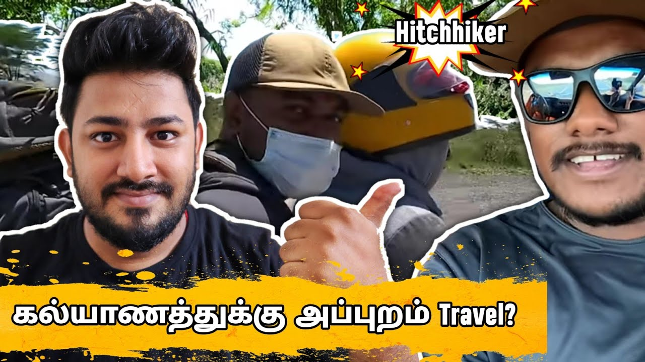 Download HOW TO DO TRAVEL VLOGS in Budget [Tamil/தமிழில்] | ft. @Tamil Trekker