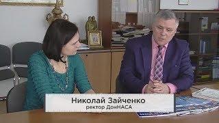 Строительная наука ДНР  Образовательный вектор  28 03 19