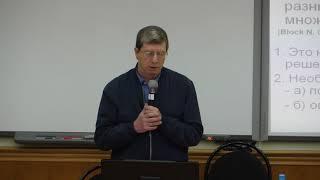 Лекция № 3  Сознание и мозг вариант системного решения проблемы