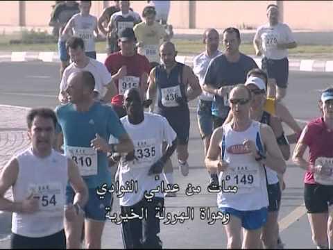 RAK Half Marathon 2009 (Part 1 of 2)