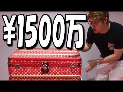 【話題】ヒカキンさん、15,000,000円を衝動買いするww