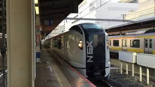 総武快速線 E259系 特急「成田エクスプレス2号」 錦糸町通過