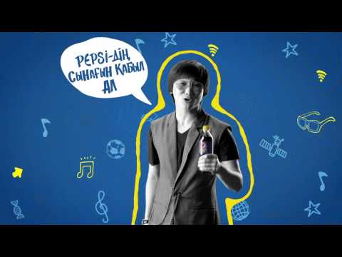KZ Pepsi Summer Challenge Promo TVC 2015 Kairat Nurtas Main