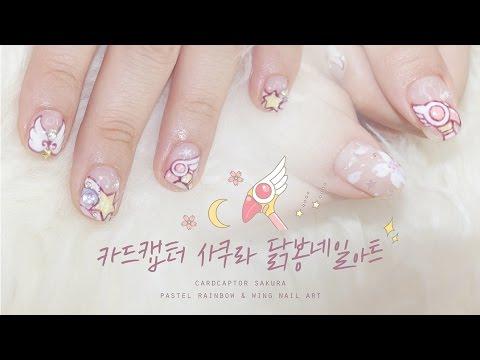 Cardcaptor Sakura Clear Card Episode 9 - Sakura Secure Spiral from YouTube · Duration:  3 minutes 34 seconds
