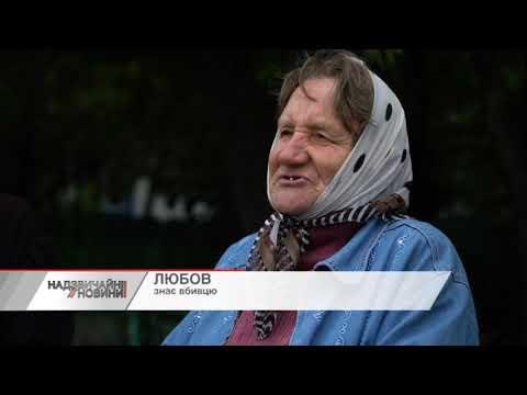 На Черкащині жінку задушили на кладовищі