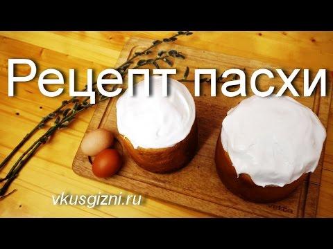 Песня >320 Жуки - Батарейка (Mike Kosmo Remix) в mp3 320kbps