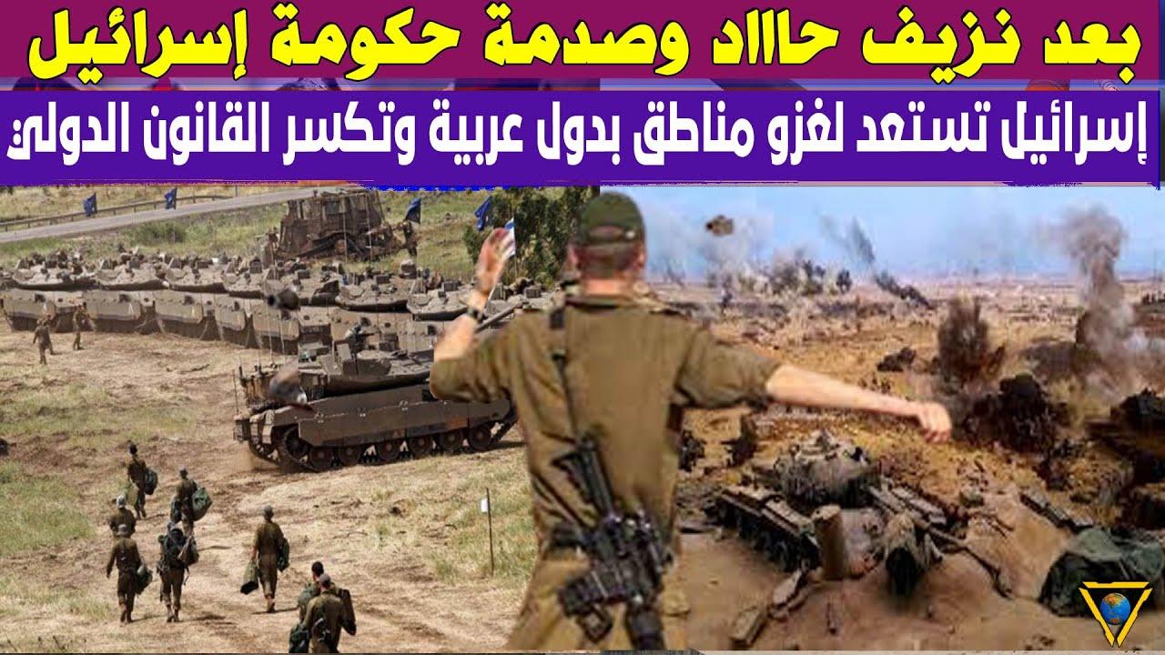 إسرائيل تستعد لعملية ثأرية مؤكدة من أكبر منظمه مقاومة معادية لاسرائيل