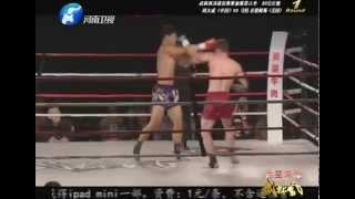 Video WLF! 2014 80kg TKO!! Kung Fu Sanda vs U S Muaythai Champion download MP3, 3GP, MP4, WEBM, AVI, FLV Juni 2018