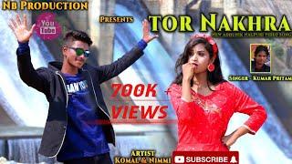 TOR NAKHRA // New nagpuri video song 2020 // Singer Kumar Pritam // NB PRODUCTION // Komal & Nimmi