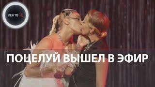 Ивлеева показала поцелуй с Собчак в своем шоу «Королевские кобры»   Видео
