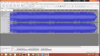 Уроки по Audacity #2 - Создание минуса (удаление вокала)