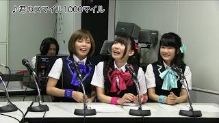 今回のパーソナリティーはサンスポアイドルリポーター ゲストは熊谷知花...