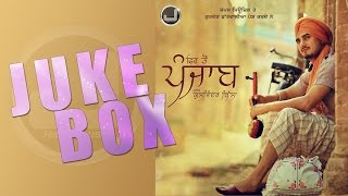 Fer Toh Punjab | Audio Jukebox | Kulwinder Billa | Full Album | Japas Music