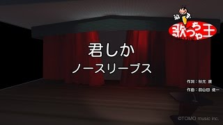 NTV系「ジャック10」エンディング・テーマ.
