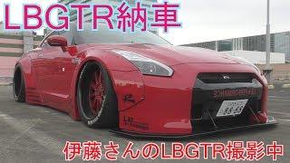 【YUUROTV】知り合いの伊藤さんがLBGTRを納車したので撮影ww thumbnail