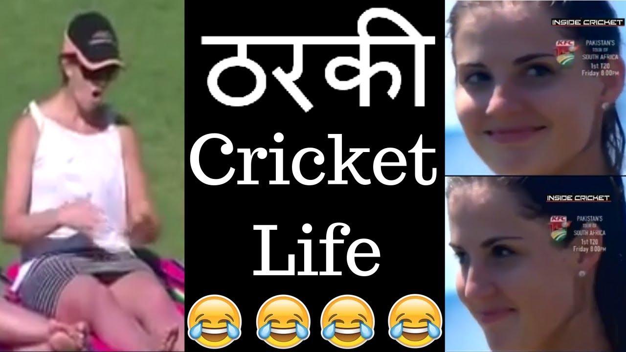 Tharki Cricket Life - Audience V/S Players V/S Umpire | IPL 2018 | Samrat Ki Pathshala