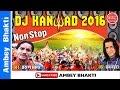 Download Latest  Non Stop  DJ  Kawad 2016  HD    Prem Mehra   Tarun Sagar #Ambey Bhakti MP3 song and Music Video