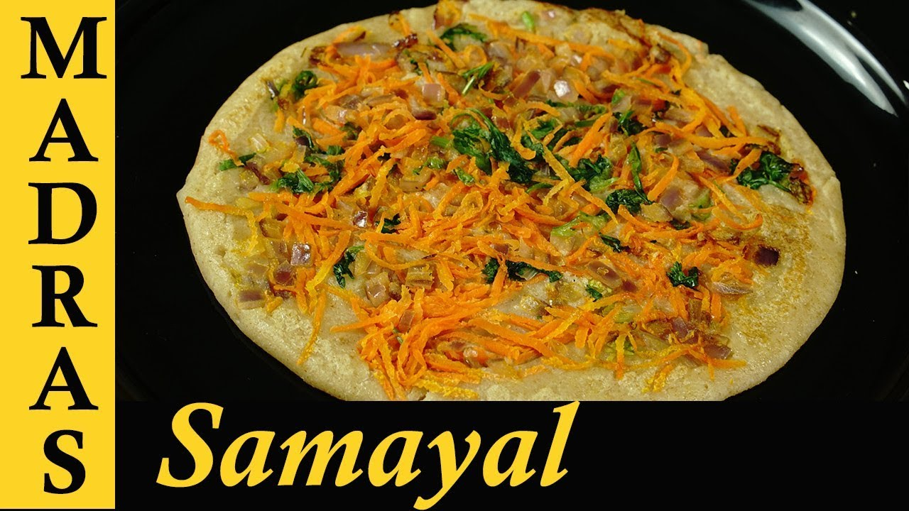 Bread Uttappam Recipe in Tamil | Quick and Easy Breakfast ...