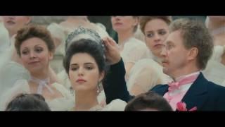 МАТИЛЬДА 2017  новый фильм Алексея Учителя   Официальный трейлер