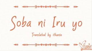 [SUB INDO] Elisa - Soba ni Iru yo 'そばにいるよ' (Kakumeiki Valvrave ost. Ending 2)