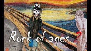 видео: Отбитые шары или катись оно все... валуном!  Rock of Ages 2 #1
