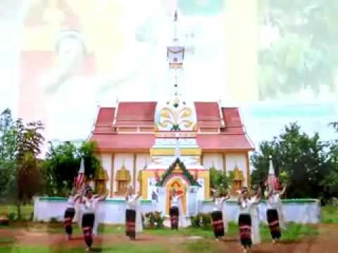 โรงเรียนค้อวิทยาคม สพม.22 รำบูชาพระธาตุนาเต่า