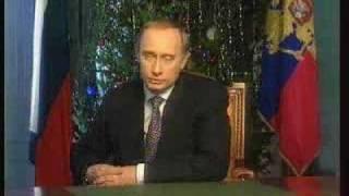 Новогоднее обращение Путина 2000 г.
