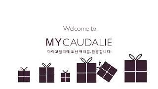 myCaudalie