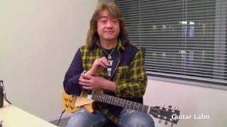 Yahoo!オークションの特集「ギターラボ」の名物コーナーが初の動画で登...