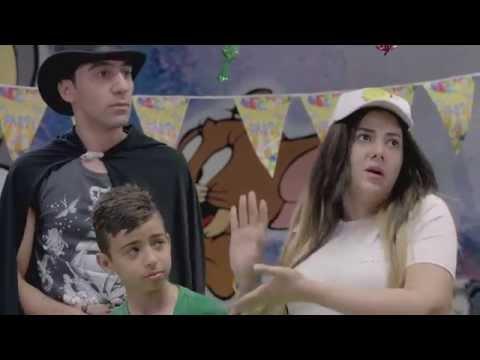 دنيا سمير غانم و محمد سلام يحتفلو بعيد ميلاد طفل على طريقتهم